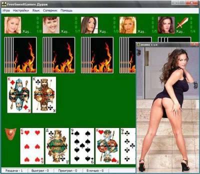 азартные игры эротика ваш